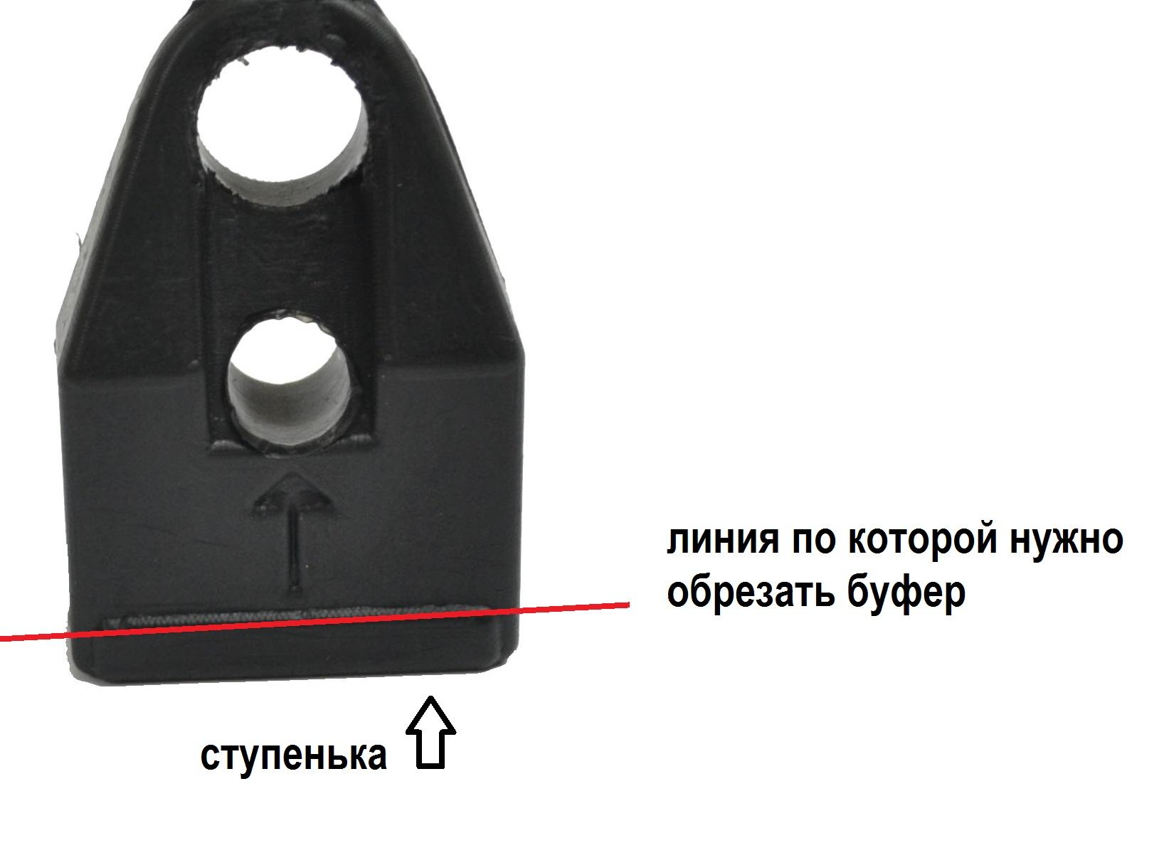 Полиуретановый БУФЕР АК